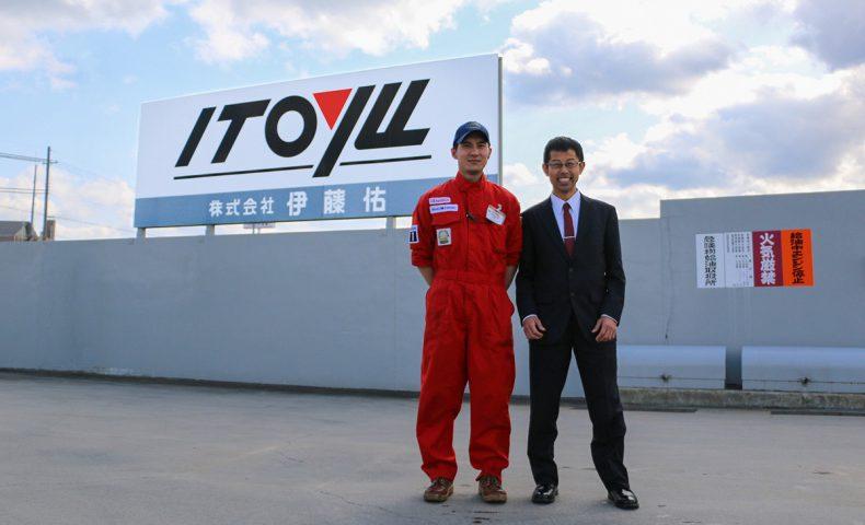 伊藤佑では、将来に向けた『トータルカーサービス』を実現