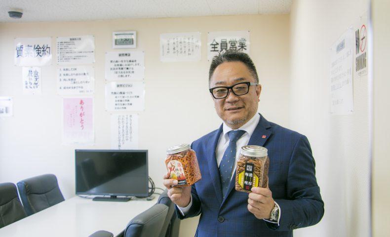 大橋珍味堂株式会社